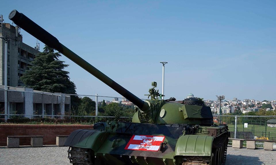 L'attrazione della Stella Rossa di Belgrado: un carro armato