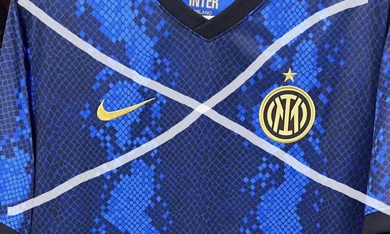 Una petizione: il ritiro della nuova maglia dell'Inter