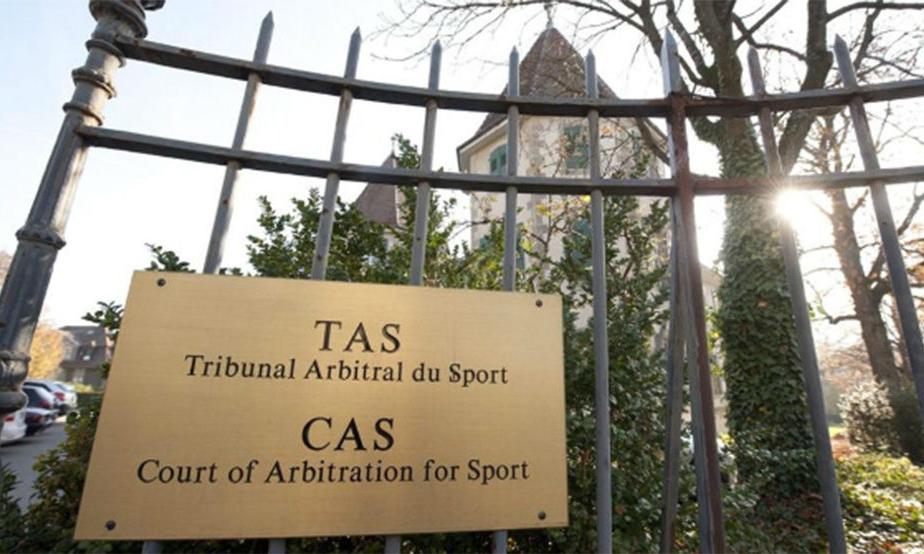Milan-Europa League: c'è il sì del TAS!