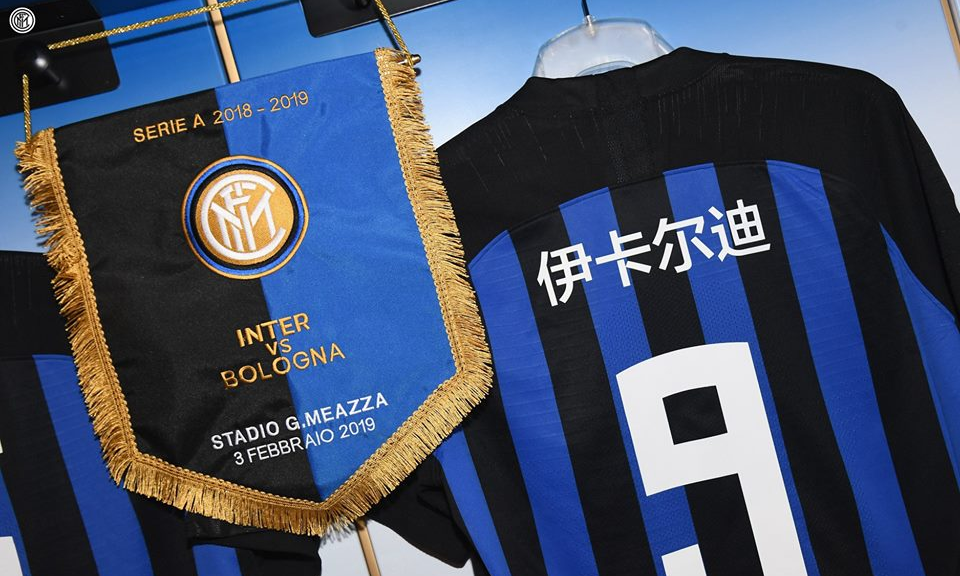 Nomi in cinese sulla maglia dell'Inter? Ponte verso Oriente