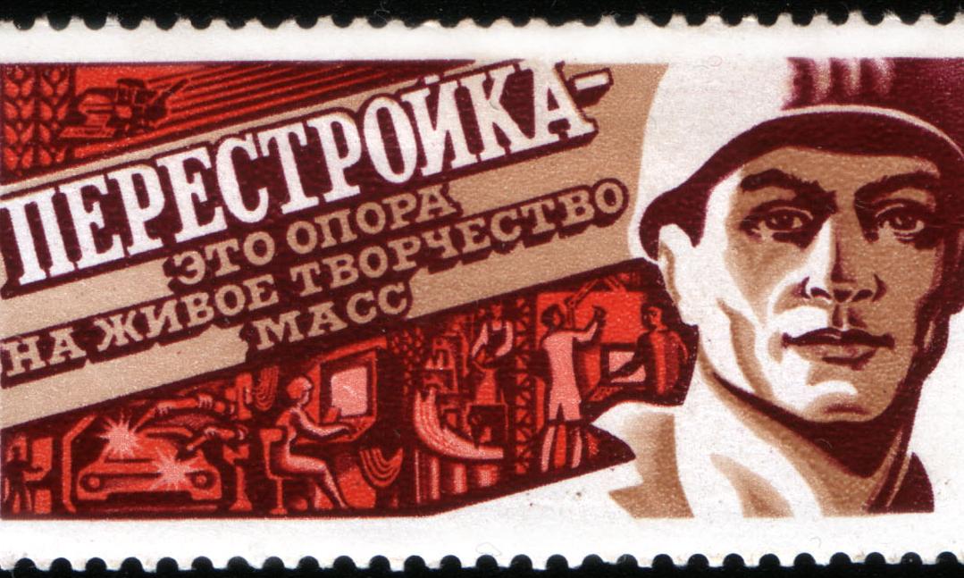 #BARVxL: La Perestrojka trent'anni dopo